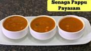 Chana dal Payasam – Senaga Pappu Payasam – Beginners Sweet Recipe