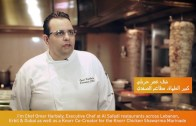 Chef Omar Harbaly on Knorr Chicken Shawarma Marinade