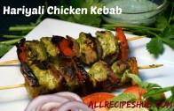 hariyali chicken kebab – green chicken kabab | indian non veg starter