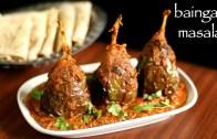 baingan masala recipe – how to make brinjal masala recipe – eggplant masala curry