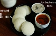 idli mix recipe – instant idli mix – how to make instant idli with idli mix