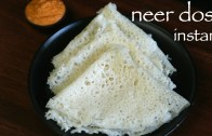 instant neer dosa recipe – neer dose with rice flour – ghavan recipe
