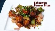 Schezwan Paneer Bites – Paneer Appetizers Recipes – Chili Paneer in Schezwan Sauce