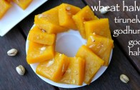 wheat halwa recipe – tirunelveli halwa – godhumai halwa or godhi halwa