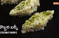 Coconut Burfi in Telugu – Kobbari Burfi Recipe
