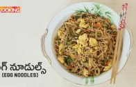 Egg Noodles in Telugu – Egg Noodles Recipe | Indian Street Food