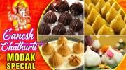 Ganesh Chaturthi Modak Special – 7 Types of Modak Recipes – Indian Sweet Recipe – Rajshri Food