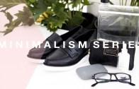 My Travel Essentials – Minimalism Series – Rachel Aust