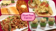 Street Food Express – Quick And Easy Homemade Fast Food – Street Food Recipes