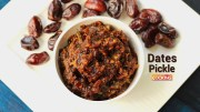 How to make Dates Pickle – Sweet & Sour Pickle Recipe – Ventuno Home Cooking