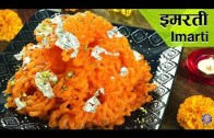 Imarti Recipe – Diwali Special – Urad Dal Jalebi – Sweets Recipes Indian – Diwali Recipes | Varun