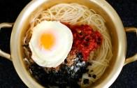 Korean Noodle Soup – Guksu – 국수