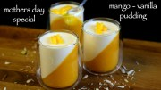 mango pudding recipe – mango pudding dessert – how to make mango panna cotta