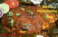 Meen pollichathu – Fried fish in banana leaf wrap – Pomfret pollichathu