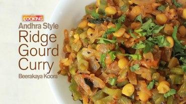 Andhra Style Ridge Gourd Curry – Beerakaya Koora –  Ventuno Home Cooking