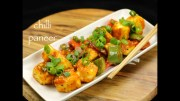 chilli paneer recipe – chilli paneer dry recipe – paneer chilli recipe