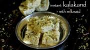 kalakand recipe – how to make instant kalanda recipe with milkmaid