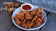 onion pakoda recipe – onion pakora – eerulli bajji – kanda bhaji – onion bhaji