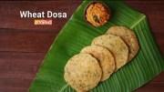 Wheat Dosa – Godhuma – Atta – Dosa Recipe