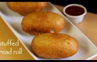 bread roll recipe – stuffed potato bread roll recipe – how to make bread roll