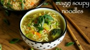 noodle soup recipe – maggi soupy noodle recipe – how to make maggi soup recipe