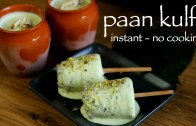 paan kulfi recipe – instant paan ice cream – no cook kulfi recipe