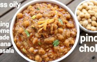 pindi chole recipe – pindi chana masala – पिंडी छोले रेसिपी – amritsari pindi chole recipe