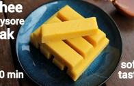 ghee mysore pak recipe – soft mysore pak – ಮೈಸೂರ್ ಪಾಕ್ ಮಾಡುವ ವಿಧಾನ – sweet mysore pak