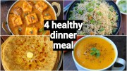 4 healthy &amp – quick dinner recipes – easy dinner party recipe ideas – indian dinner meal ideas