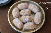 dharwad peda recipe – ಧಾರವಾಡ ಪೇಡ ಪಾಕವಿಧಾನ – how to make dharwad pede