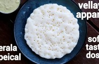 vellayappam recipe – kerala style kalappam – how to make appam recipe