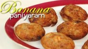 Banana Paniyaram  – Ventuno Home Cooking