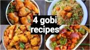 4 gobi snacks or starters recipes – indo chinese recipes with gobi – cauliflower appetiser recipes