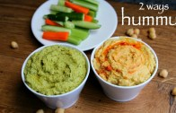 hummus recipe – hummus dip recipe – 2 ways easy hummus recipe
