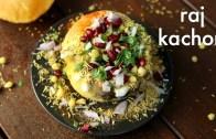 raj kachori recipe – घर पर बाजार जैसी राज कचौरी – how to make raj kachori chaat recipe