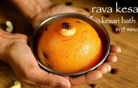rava kesari recipe – kesari bath recipe – how to make kesari recipe or sheera recipe