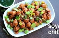 soya chilli recipe – soyabean chilly – सोयाबीन चिल्ली रेसिपी – chilli soya chunks – chilli soya