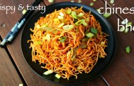 chinese bhel recipe – चायनीज़ भेल – crispy noodle salad – how to make chinese bhel
