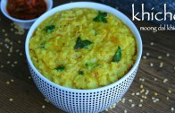 khichdi recipe – dal khichdi recipe – moong dal khichdi – kichadi recipe