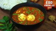 Egg Vindaloo – Egg Curry Recipes – Boiled Eggs