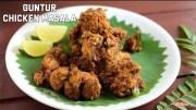 Guntur Chicken Masala – Dry-Chicken Masala – Chicken Recipes