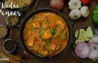 Kadai Paneer – Restaurant Style – Paneer Recipe