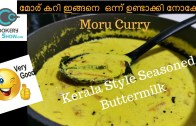 Moru Curry – മോര് കറി – Kerala Style Seasoned Buttermilk – Cookeryshow
