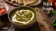 Palak Paneer – Paneer Recipes