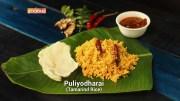 Puliyodharai – Tamarind Rice recipe – Variety Rice – Ventuno Home Cooking