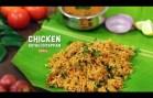 Chicken Kothu Idiyappam – Idiyappam  Kothu – Tiffin Recipes for Kids