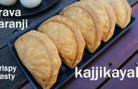 kajjikayalu recipe – suji karanji recipe – ravakajjikayalu – semolina gujiya