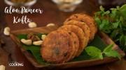 Aloo Paneer Kofta– Navratri Recipes – Snacks