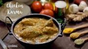 Chicken Kurma – Chicken Korma – Chicken Recipe