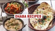 Dhaba Recipes – Dhaba Style Simple Recipes